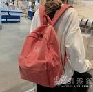 秋冬背包女雙肩包燈芯絨書包森系大學生上課用高中古著感防盜后袋 小時光生活館