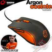 [ PC PARTY ] Ozone Argon OceloteWorld 雷射電競滑鼠