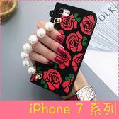 【萌萌噠】iPhone 7 / 7 Plus 歐美復古大氣款 紅色玫瑰花保護殼 全包矽膠軟殼 珍珠鏈條斜背款 手機殼