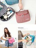 旅行洗漱包防水化妝包男女便攜收納袋收納包套裝大容量旅游用品 晴川生活館