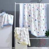 嬰兒新生兒浴巾兒童紗布浴巾包巾襁褓裹布薄蓋被【櫻田川島】