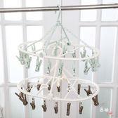 店慶優惠兩天-日系塑料晾襪架可折疊晾曬衣架涼衣架多夾子內褲襪子架內衣文胸架