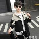 童裝男童外套春秋裝2020新款夾克中大兒童衛衣男孩運動上衣韓版潮 小艾新品