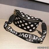 腰包-HENDOZ.繽紛圓點多功能造型腰包(共三色)1998#