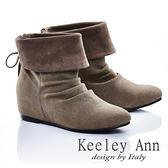 ★零碼出清★Keeley Ann 百搭首選 ~ 蝴蝶結綁帶內增高短靴(卡其)