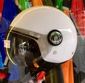 海鳥安全帽,GOGORO安全帽/PN781/白