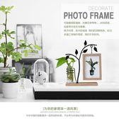 畫框創意相框擺臺6寸照片客廳辦公桌面水培裝飾擺件北歐鐵藝 貝兒鞋櫃