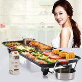 電燒烤爐 韓式家用不粘電烤爐 少煙烤肉電烤盤鐵板燒烤鍋 110v現貨igo 生活主義