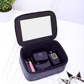 化妝包女小號便攜韓國簡約帶鏡子黑小方化妝盒箱旅行化妝品收納包 電購3C