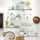 清新植物墻紙自黏客廳背景墻房間布置裝飾貼紙創意臥室溫馨墻貼畫  優樂美