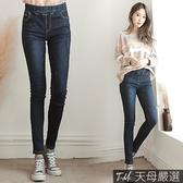 【天母嚴選】貓抓造型鬆緊腰彈力丹寧牛仔褲(共二色)