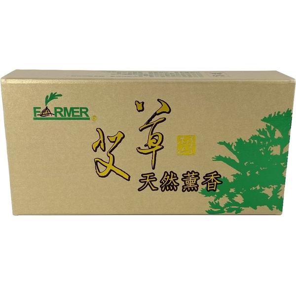 艾草天然薰香 40環/盒