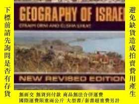二手書博民逛書店Geography罕見Of IsraelY255562 Efraim Orni Jewish Publicat
