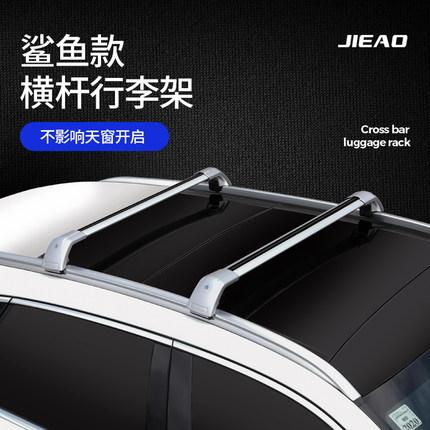 Outlander汽車行李架車頂架橫桿旅行架專用橫桿