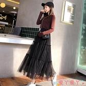 半身長裙 a字網紗裙超仙女裙子秋冬蛋糕裙半身裙中長款長裙 愛丫 免運