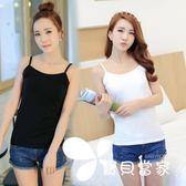 黑白色小吊帶背心女短款外穿夏季百搭韓版上衣打底內搭性感吊帶衫