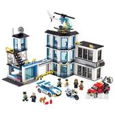 積木城市組60141警察總局City積木玩具xw