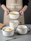 墨色陶瓷飯盒可微波爐加熱專用上班族便當盒密封保鮮飯碗帶蓋圓形 果果輕時尚