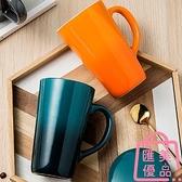 馬克杯帶蓋勺陶瓷杯子茶杯大容量家用水杯【匯美優品】