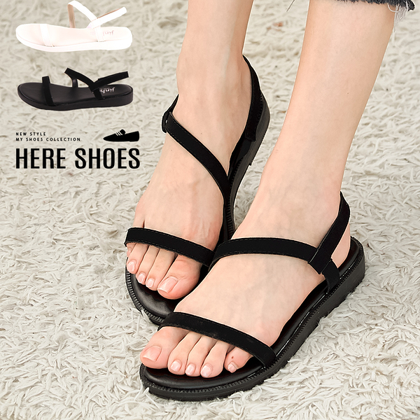 [Here Shoes]涼鞋-跟高2CM 一字涼拖鞋 簡約純色百搭款 夏日必備-AWA756
