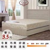 床墊【UHO】卡莉絲名床-皇家超硬式3.5尺單人床墊
