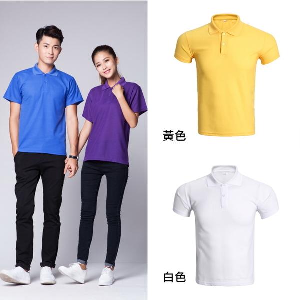品客安琪 孔藍色 橙色 彩藍色繽紛糖果色POLO衫聚合纖維網眼布料 排汗效果特好