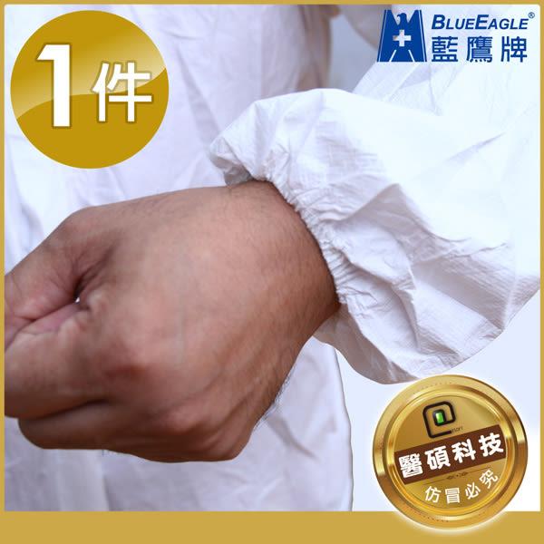 【醫碩科技】PE-960 特強 PE淋膜防護衣 防塵防液體噴濺噴淋 淋膜塗層加強對化學品保護