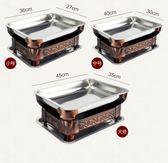 戶外燒烤爐加厚諸葛烤魚爐家用商用碳烤爐酒精爐木炭爐烤盤烤魚架