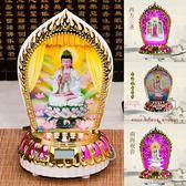 (萬聖節)念佛機佛音機阿彌陀佛唱佛機佛教用品大悲咒凈空觀音播經機結緣