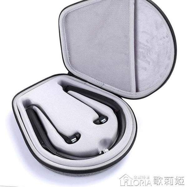適用索尼WI-1000X頸掛式耳機盒WI-H700EX750BT掛脖耳機收納包抗壓 【快速出貨】