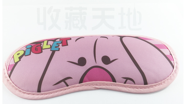 【收藏天地】卡通授權*迪士尼可愛眼罩-小豬Piglet / 生活用品 禮物 出國