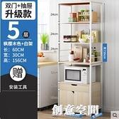 廚房置物架落地式多層微波爐架子櫥櫃烤箱收納用品家用放鍋儲物架 NMS創意空間