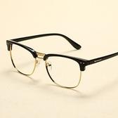 眼鏡框-時尚大框百搭流行男女鏡架4色71t19【巴黎精品】