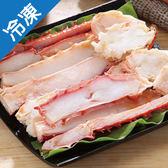 海中珍饈熟凍帝王蟹腳-剖半1盒(450g±5%/盒)【愛買冷凍】