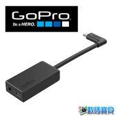 【免運費】 GoPro AAMIC-001 專業級3.5MM麥克風接頭 (適用Hero6、Hero5 Black和Hero5 Session)【台閔公司貨】