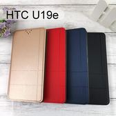 【Dapad】經典隱扣皮套 HTC U19e (6吋)