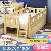 實木兒童床男孩單人床女孩公主床可拼接大床帶加寬邊床兒童床H【快速出貨】