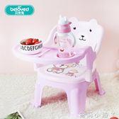 兒童餐椅帶餐盤寶寶吃飯桌椅子餐桌靠背叫叫椅寶寶塑膠小凳子 NMS蘿莉小腳ㄚ