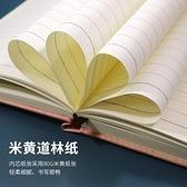 記事本 超厚皮面本子筆記本子大學生簡約文藝日記本創意隨身 歐歐