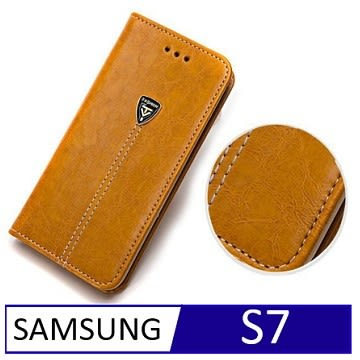 Samsung Galaxy S7 優質皮革護套
