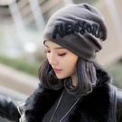 秋冬帽 帽子女秋冬韓版潮百搭女士冬天保暖...