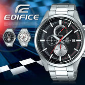 EDIFICE 智慧工藝結晶賽車錶 EFV-520D-1A/防水/EFV-520D-1AVUDF