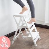 折疊梯子梯子家用折疊梯凳人字梯實木二三四步梯椅凳花架室內登高爬小梯子喵喵物語YJT