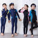 【年終大促】兒童泳衣男女童連體中大童水母衣游泳裝