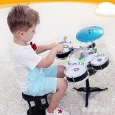 爵士鼓架子鼓 兒童3-6歲初學玩具帶燈光男孩女孩爵士鼓樂器 PA10104『棉花糖伊人』