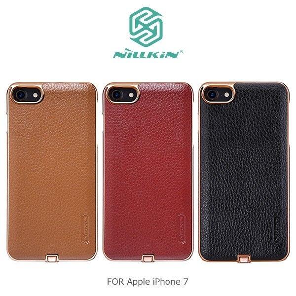 NILLKIN Apple iPhone 7 4.7吋 尊爵無線充電背殼 充電 硬殼