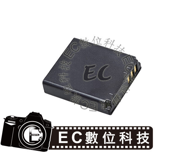 【EC數位】Ricoh R3 R4 R5 R30 R40 GX100 GX200 G600 GRD II GRD III GRD IV DB-60 DB-65 電池