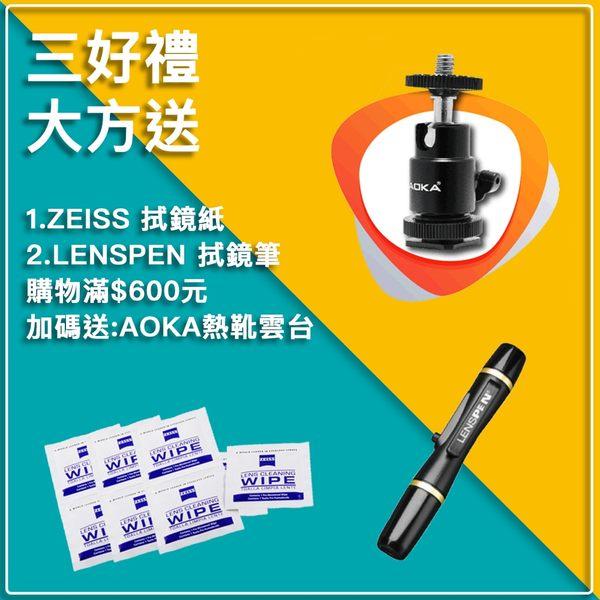 送抽奬卷 Marsace 馬小路 SHG CPL 55mm 偏光鏡 送兩大好禮 真正拔水抗油汙 高穿透高精度頂級光學濾鏡