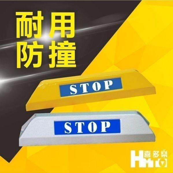 【鋁合金車輪檔955-黃色】~~防撞/防壓/耐磨/停車場/私人場地/辦公大樓