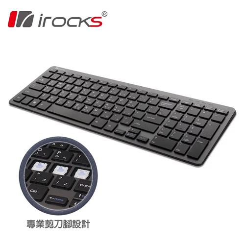 irocks K81R 2.4GHz 剪刀腳無線鍵盤